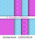 seamless pattern set in arabic...   Shutterstock .eps vector #1220133214