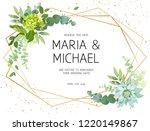 horizontal botanical vector... | Shutterstock .eps vector #1220149867