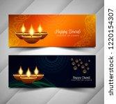 abstract happy diwali elegant... | Shutterstock .eps vector #1220154307
