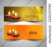 abstract happy diwali festival... | Shutterstock .eps vector #1220154784