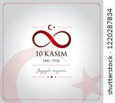 10 kasim vector illustration. ... | Shutterstock .eps vector #1220287834