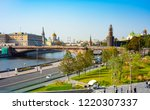 city the moscow region... | Shutterstock . vector #1220307337