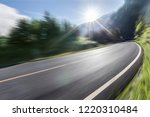 road in forest | Shutterstock . vector #1220310484