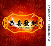 happy chinese new year greeting ... | Shutterstock .eps vector #122040529