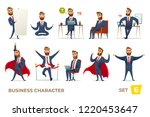 businessman collection. bearded ... | Shutterstock .eps vector #1220453647