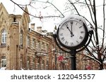 Street Clock In The Snow On The ...