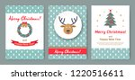 christmas and new year greeting ... | Shutterstock .eps vector #1220516611