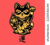Stock vector lucky cat gold chinese culture mascot 1220536144