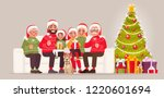 merry christmas and happy new... | Shutterstock .eps vector #1220601694