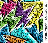 abstract seamless sport pattern ... | Shutterstock .eps vector #1220602207