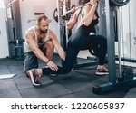 fitness woman exercising with... | Shutterstock . vector #1220605837