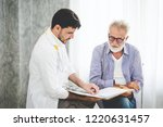 professional psychologist... | Shutterstock . vector #1220631457