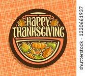 logo for thanksgiving day  dark ... | Shutterstock . vector #1220661937