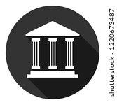 museum vector icon. bank sign.... | Shutterstock .eps vector #1220673487