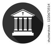 museum vector icon. bank sign.... | Shutterstock .eps vector #1220673514