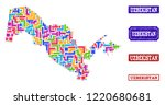 mosaic brick style map of... | Shutterstock .eps vector #1220680681