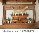 Stock photo shinto shelf set in a japanese house 1220684791