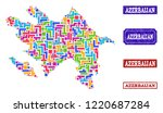 mosaic brick style map of... | Shutterstock .eps vector #1220687284