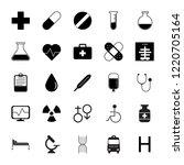25 medical icon illustrator... | Shutterstock .eps vector #1220705164