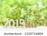 wealth or asset management and...   Shutterstock . vector #1220716804