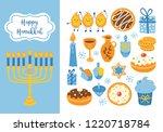 jewish holiday hanukkah element ... | Shutterstock .eps vector #1220718784