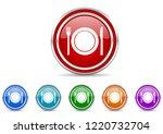 silver metallic chrome border...   Shutterstock .eps vector #1220732704