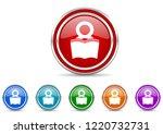 silver metallic chrome border...   Shutterstock .eps vector #1220732731
