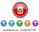silver metallic chrome border...   Shutterstock .eps vector #1220732734