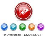 silver metallic chrome border...   Shutterstock .eps vector #1220732737