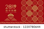 happy chinese new 2019 year ... | Shutterstock .eps vector #1220780644