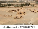 the site of towers of silence ...   Shutterstock . vector #1220782771