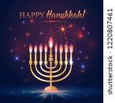happy hanukkah shining...   Shutterstock .eps vector #1220807461
