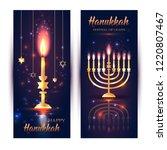 happy hanukkah shining... | Shutterstock .eps vector #1220807467