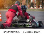 karting competition  the... | Shutterstock . vector #1220831524