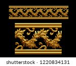 golden  ornamental segment ... | Shutterstock . vector #1220834131