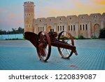sheik faizal museum  | Shutterstock . vector #1220839087