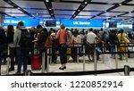 london  uk   august 24  2018 ... | Shutterstock . vector #1220852914