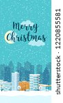 christmas winter city vertical... | Shutterstock .eps vector #1220855581