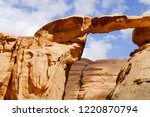 red mountains of the canyon of... | Shutterstock . vector #1220870794