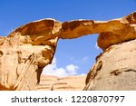 red mountains of the canyon of... | Shutterstock . vector #1220870797