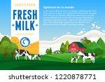 vector milk illustration with... | Shutterstock .eps vector #1220878771