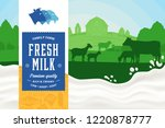 vector milk illustration with... | Shutterstock .eps vector #1220878777