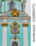 baroque saint andrew's church ... | Shutterstock . vector #1220896771