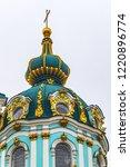 baroque saint andrew's church ... | Shutterstock . vector #1220896774