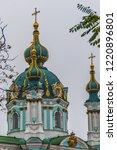 baroque saint andrew's church ... | Shutterstock . vector #1220896801