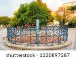 serpent column or serpentine...   Shutterstock . vector #1220897287