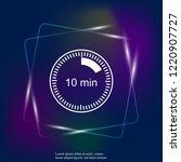 clock neon light icon... | Shutterstock .eps vector #1220907727