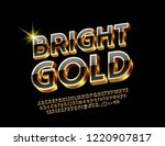 vector bright gold and black... | Shutterstock .eps vector #1220907817