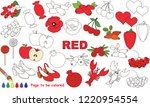 red objects color elements set  ... | Shutterstock .eps vector #1220954554