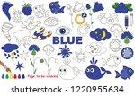 blue objects color elements set ... | Shutterstock .eps vector #1220955634